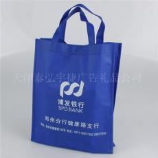 天津无纺布袋厂家定做无纺布袋环保手提袋/天津无纺布袋