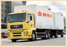 蘇州到四川物流公司蘇州到成都 重慶專線蘇州到四川運輸