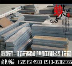 上海鋼板零割無錫鋼板加工沈陽機械加工件