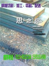 大連鋼板切割零割鋼板到江蘇無錫