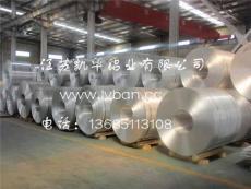 铝板生产厂家供应5052合金铝卷 花纹铝板www.lvban.cc