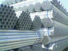 新疆蔬菜大棚鋼管 新疆Q345B鍍鋅管 新疆鍍鋅管