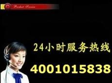 萬家樂 網站 武漢萬家樂熱水器售后維修電話