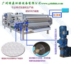 供应废气净化塔工业尾气处理设备废气处理器