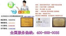 澳柯玛 健康 国际 植树 北京澳柯玛燃气灶售后服务