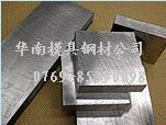 SLD-MAGIC日立金屬HITACHI高性能新型冷作模具鋼