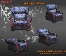 智信家具厂家直销没有中间商买到最划算的贵州足疗沙发