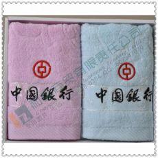 成都廣告毛巾訂做 四川成都禮品毛巾定做