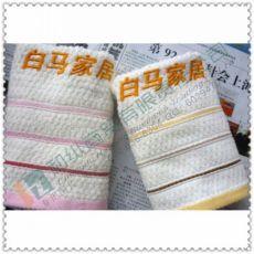 重慶廣告毛巾定做 重慶禮品毛巾訂做