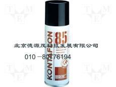铁氟龙非油脂润滑剂Kontaflon 85