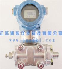 RDS-1151/3351DP型差压变送器