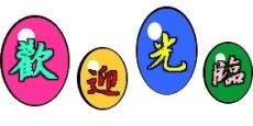 蓝宝石 厨具 维修 上海蓝宝石电器售后服务电话