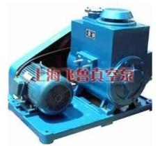 上海2X型旋片式真空泵-