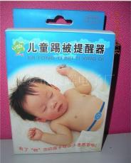 晨輝電子廠供應兒童睡眠保姆 兒童踢被提醒器