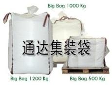 B型防靜電集裝袋/C型導電集裝袋/D型抗靜電噸袋