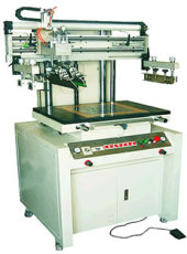 成都絲網印刷機蘇州絲網印刷機 蘇州網印之星設備