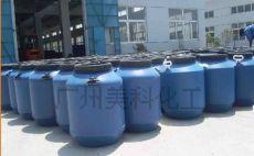 供應低泡型香精增溶劑 MK-202