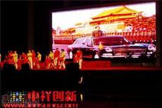 西藏建黨90周年慶典室內全彩LED顯示屏