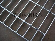 鋼梯踏步板 熱鍍鋅踏步板 踏步板廠 安平踏步板