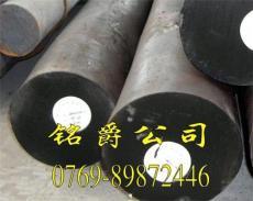 優質熔煉純鐵價格熔煉純鐵