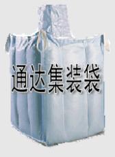 拉筋集裝袋/隔片集裝袋/防漏型噸袋