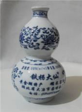 廣州陶瓷酒瓶批發生產廠家