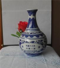 陶瓷酒瓶厂 陶瓷酒瓶厂家 广州陶瓷酒瓶厂
