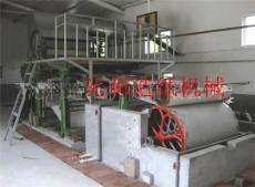 環保型造紙機 制漿造紙設備 沁科