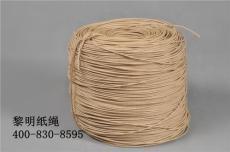 供应黎明纸绳 原色防水单股2mm纸绳