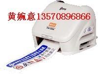 MAX PM100貼紙打印機 MAX彩貼機PM-100A
