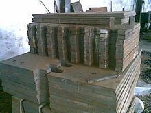 衡水骏途-2012最新型号-XF系列--SF梳形钢板伸缩装置