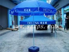 太陽傘廠家 太陽傘價格 太陽傘訂做 深圳太陽傘
