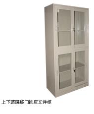 廣州越秀區文件柜制作廠家 廣州文件柜供貨商