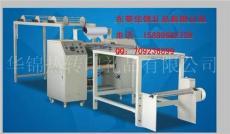 四川热转印机器 深圳热转印织带机器