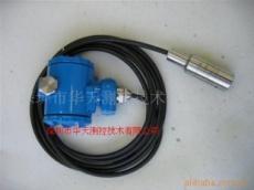 分体投入液位变送器HPT-34深圳华天仪表