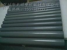 出售15 150mm聚氯乙烯圓棒 PVC棒材