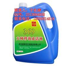 江蘇大樹移栽成活液 大樹移植營養液 369