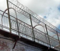 監獄圍網 圍網報價表 圍網購銷