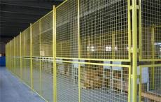 供应星宇厂矿护栏网 工厂隔离网价格