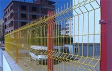星宇三角折弯护栏网 三角折弯隔离网价格