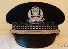 供應保安帽生產批發