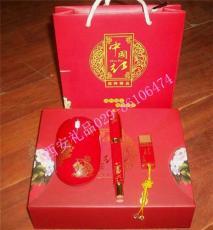 大国红 西安红瓷U盘 红瓷笔 陕西红瓷无线鼠标最动人