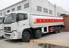 油庫專用 30噸東風天龍油罐車
