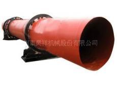 昊祥機械H系列回轉烘干機 廠家供應烘干機 烘干機選礦