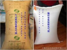 集裝箱充氣袋/充氣袋/牛皮紙充氣袋 dunnage air bag
