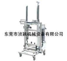 不锈钢简易型系统化工具车