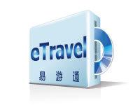 观辰易游通 旅行社综合运营业务管理 系统