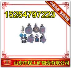 防爆電機接線盒