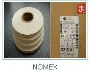 NOMEX絕緣片