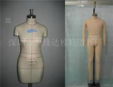 板房裁剪模特 立裁模特 服装模特道具 内衣展示道具